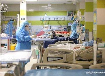 Iran Covid-19 Fatalities Top 55,000