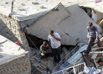 10 Killed in Boiler Explosion in Mashhad