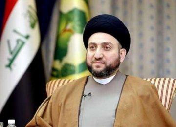 Iraq's Hakim Proposes Regional Summit