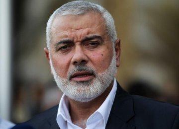 Hamas Appreciates Iran's Support for Palestinians