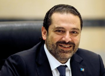 """Hariri: Relationship With Iran """"Has to Be the Best"""""""