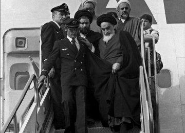 Iran Marks Beginning of Ten-Day Dawn Ceremonies