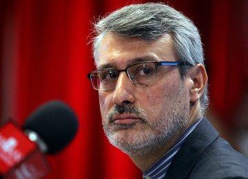 Complaint Lodged With IMO Over US Ban on Iranian Ships