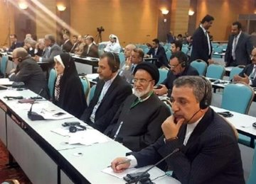 Parliamentary Team Attends IPU Assembly