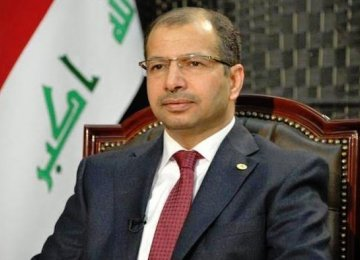 Iraq Given Assurance Over Reconstruction Support