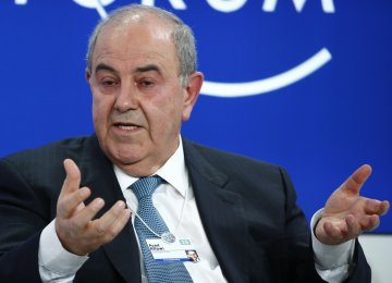 Iraq VP Levels Meddling Charges
