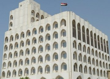 Iraq Rejects US Interference Over Dealings With Iran