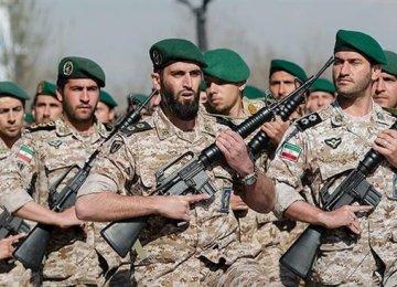 IRGC Foils Terror Operation