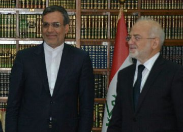 Iraq Intends to Forge Closer Relations