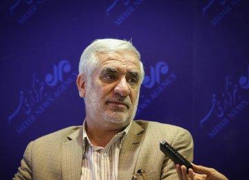 JCPOA Dispute Resolution Process Faulty