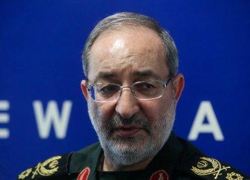US Talk of Regime Change Denounced