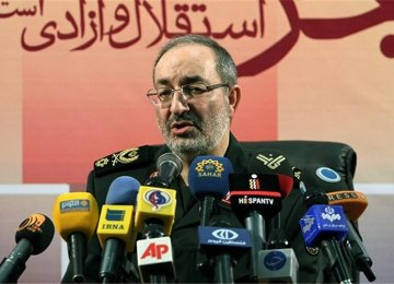 West Cannot Tolerate Iran's Advances