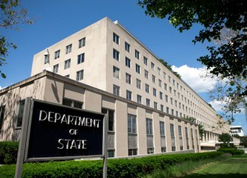 US Lowers Bar for Extending Iran Sanctions Relief