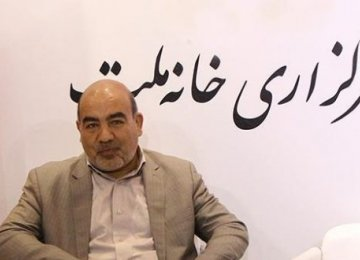MPs Reject Trump's Demand for JCPOA Revision