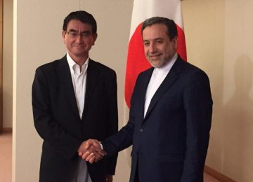 Japan Seeks Full-Fledged Mutual Coop.