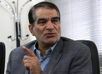 Australian Treatment of Iranian Refugees Deplored