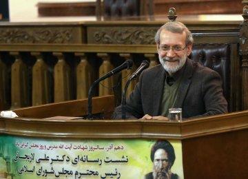 Larijani Not to Run for Parliament, President