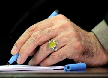Leader Appoints IAU Chairman