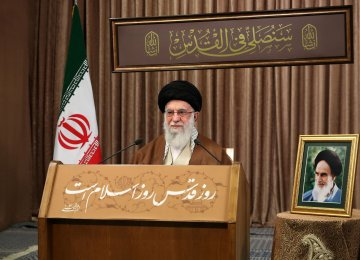 Leader Reiterates Strong Support for Palestinian Cause