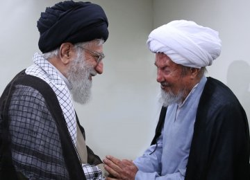Leader Offers Condolences on Demise of Top Cleric