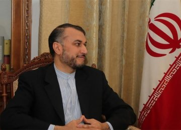 Support for Lebanon's War on Terror Reaffirmed