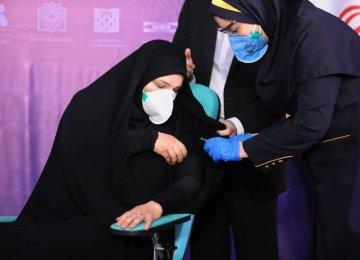 Iran Launches Human Trial of Domestic Covid-19 Vaccine