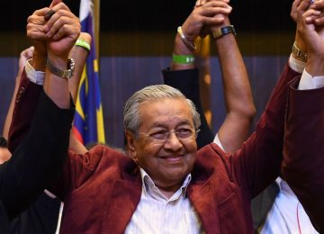 Rouhani Congratulates Mahathir on Election Victory