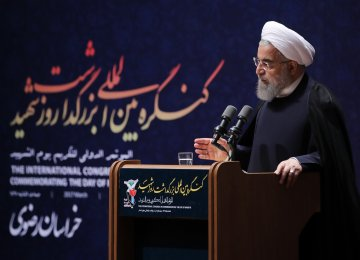 Rouhani Attends Congress on Martyrs
