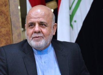 Iran Keen to Help Baghdad, Erbil Mend Ties