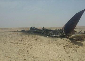 Military Jet Crashes Near Isfahan