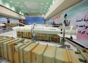 Air Defense Missile Production Launched