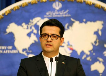 Foreign Ministry Slams American Safe Zone Plan in Northeast Syria
