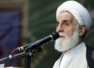 Rouhani's Potential Reelection to Promote National Calm