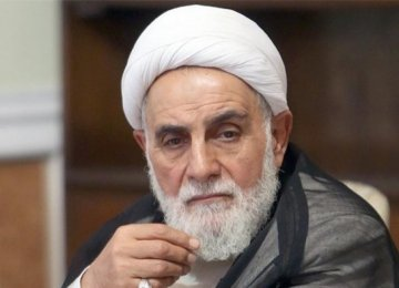 Prominent Cleric Endorses Rouhani