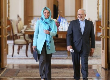 Iran Nuclear Deal Could Win Nobel Peace Prize