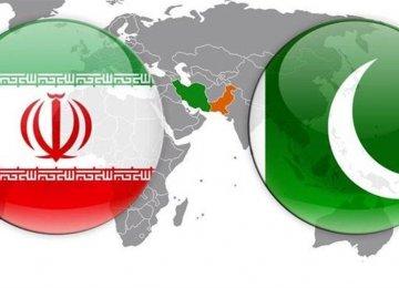 Pakistan Parliamentary Team to Visit
