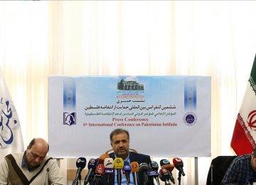 Tehran to Host Confab on Palestine