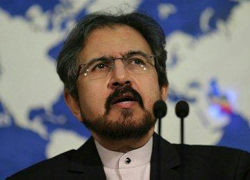 """FM: UN Rights Report """"Unfair"""""""