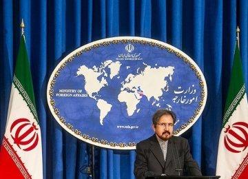 Syria Terror Bombing Decried
