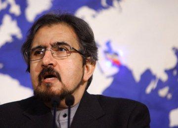 Revival of US  Travel Ban Exposes  Anti-Muslim Bias