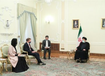 Mutual Respect Best Way to Work With Iran