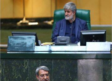 Majlis Warning for Interior Minister
