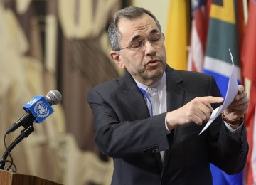 UNSC Opposition Forced US Retreat on Iran Resolution