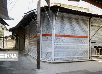 Strict Corona Restrictions in Tehran, Alborz Provinces