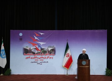 President Hassan Rouhani speaks in a ceremony at the University of Tehran on Oct. 7 to mark the beginning of the new academic year.