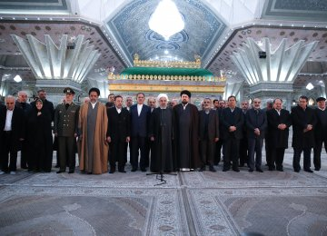 Gov't Officials Renew Allegiance to Imam Khomeini
