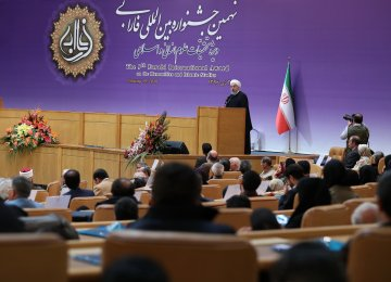 President Hassan Rouhani speaks at the closing ceremony of the 9th Farabi International Festival in Tehran on Jan. 14.