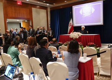 Wider Talks With West Possible Upon Nuclear Deal Compliance