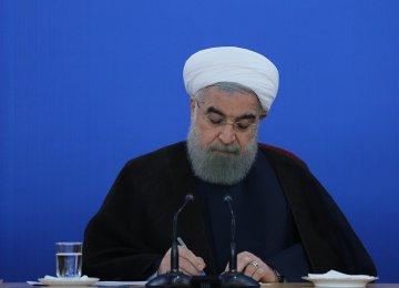 Rouhani Appoints Veep, Advisors