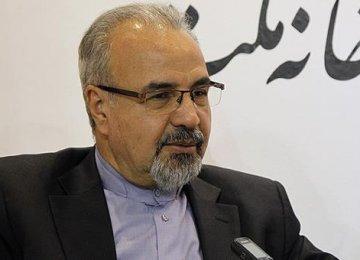 Efforts Underway in US to Reinstate Iran Sanctions